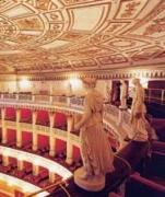 Teatro della Fortuna, Fano